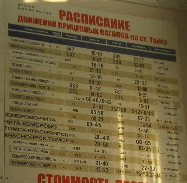 Расстояние железнодорожный - москва составляет 26 км.